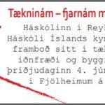 taekninam